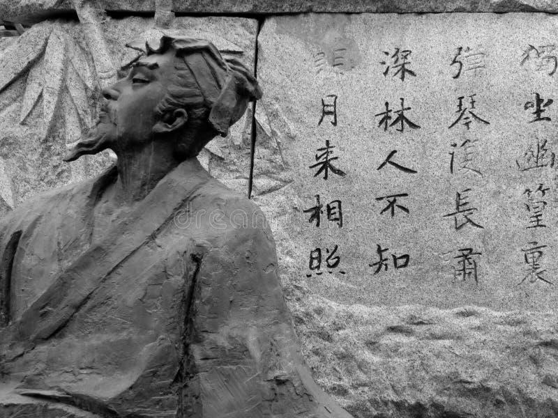 Tang Dynasty poetWang Wei staty arkivbild
