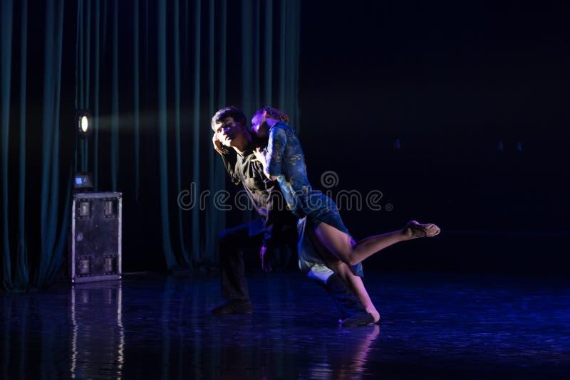 Tanguedia De Amor 11--Tana dramata osioł dostaje wodnym zdjęcie royalty free
