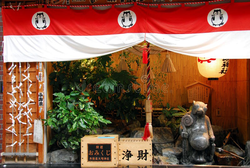 Tanuki Shinto shrine. Shinto shrine with tanuki (Japanese Raccoon Dog) statue in Sapporo Hokkaido Japan stock image
