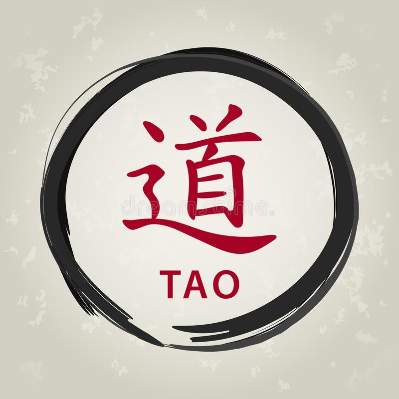 Tao sign circle. In energy circle stock illustration