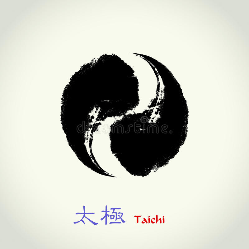 tao taichi yang yin απεικόνιση αποθεμάτων