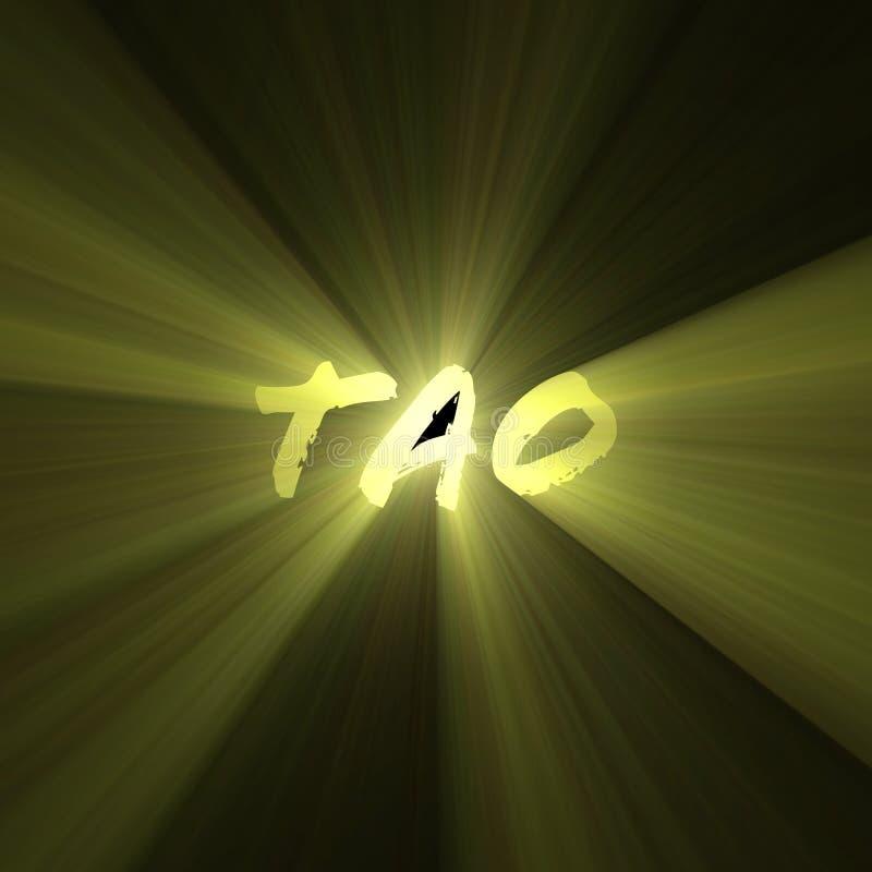 Download Tao Word Shining Sun Light Flare Stock Illustration - Image: 6160564