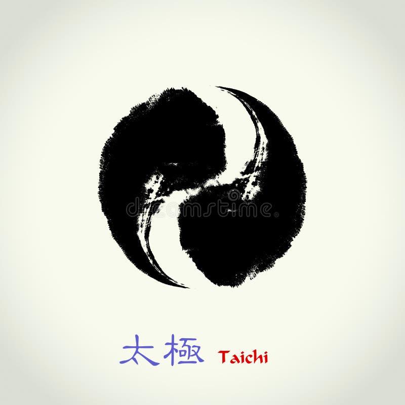 Tao: Yin e yang di Taichi illustrazione di stock