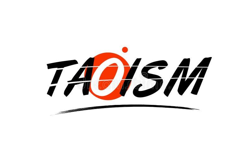 taoism słowa teksta logo ikona z czerwonym okręgu projektem ilustracja wektor