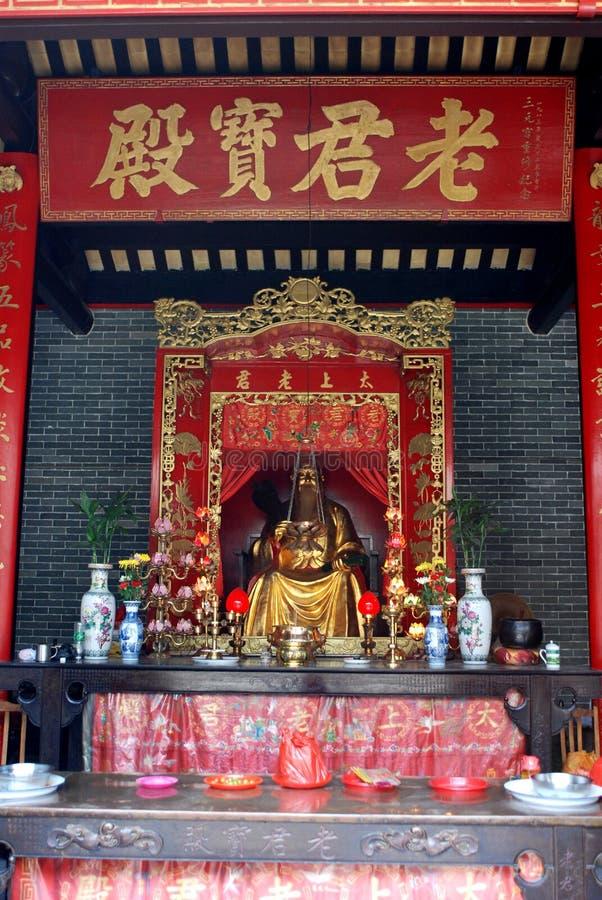 Taoism Temple Stock Photos