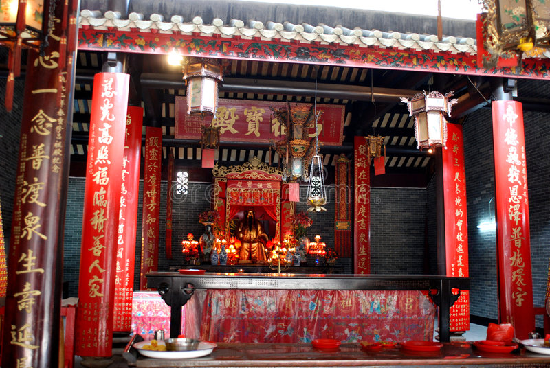 Taoism Temple royalty free stock photos