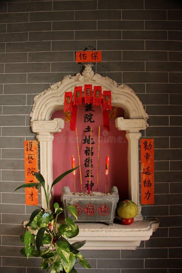 Taoist tempel stock foto's