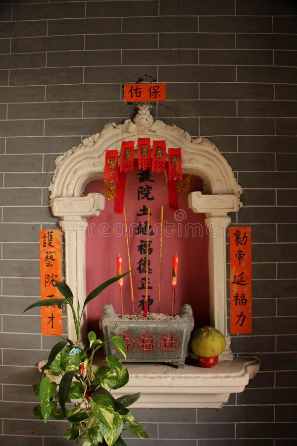 Taoist Temple. A Taoist Temple in the New Territories of Hong Kong, China stock photos