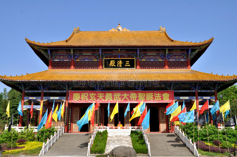 Taoist Temple. The Sanqing Hall at a Taoist temple in Lingyun Mountain, Nanchong, Sichuan, China royalty free stock images