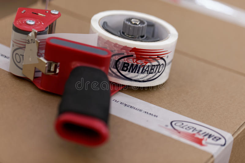 Download Tape gun editorial photography. Image of tape, industrial - 93286607