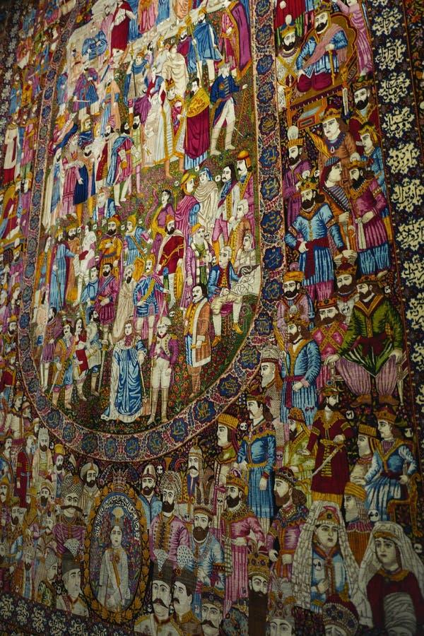 Tapijtmuseum van Iran stock afbeelding