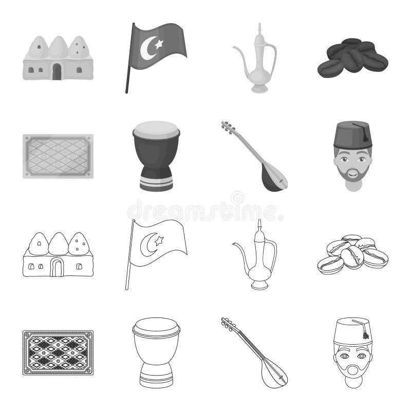 Tapis turc, saz, tambour, hommes turcs E illustration libre de droits