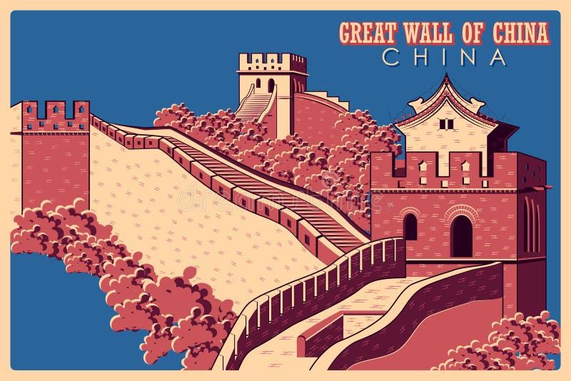 Tappningaffisch av den stora väggen i Kina vektor illustrationer