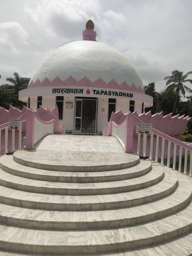 Tapsya dham an spritual place royalty free stock photo