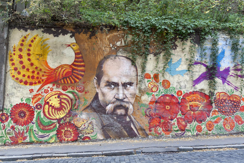 Taras Shevchenko街道画在哈尔科夫。 免版税库存照片