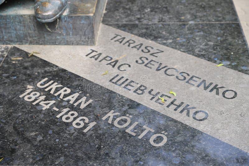 Close-up of Taras Shevchenko monument on Sevcsenko square in Budapest, Hungary. Taras Shevchenko Monument on Sevcsenko ter in Budapest, Hungary stock images