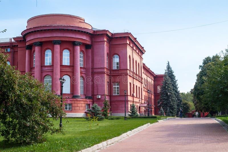 Taras Shevchenko nationale Universität von Kyiv lizenzfreie stockbilder