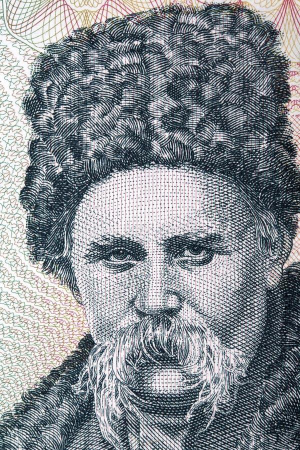 Taras Shevchenko a portrait. From Transnistrian money royalty free stock image