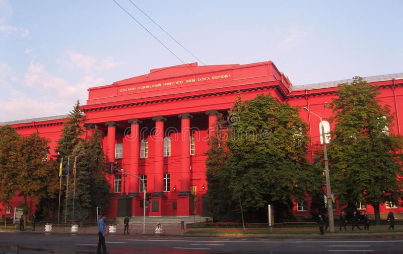 Taras Shevchenko University lizenzfreies stockbild