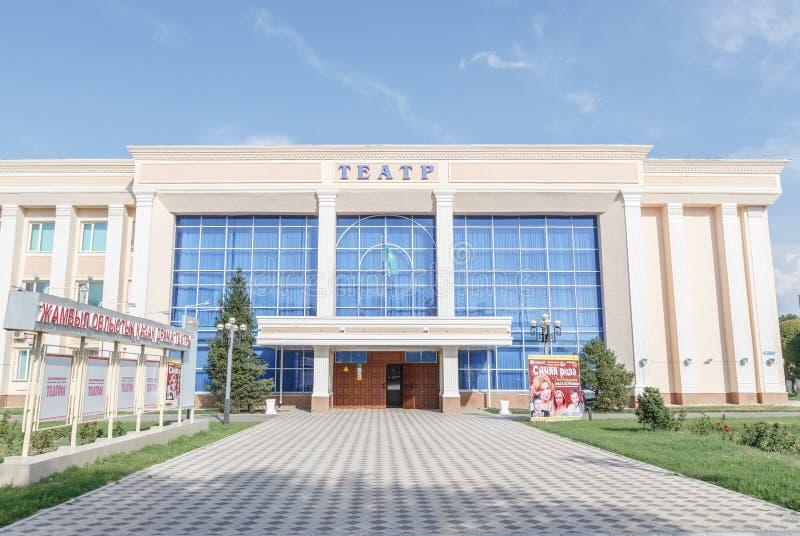 Taraz, Cazaquistão - 14 de agosto de 2016: Drama regional Thea do russo imagem de stock royalty free