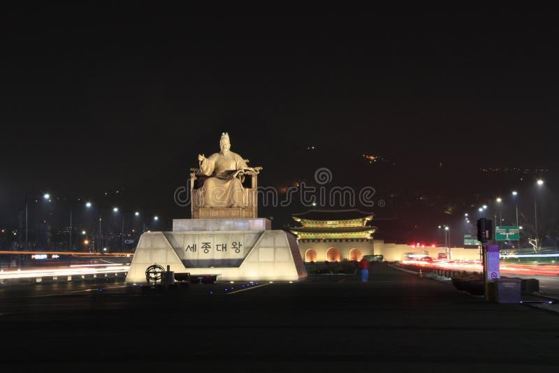 30 target1781_1_ strażników Lipiec królewiątka Korea kumpel s Seoul południe zdjęcie royalty free