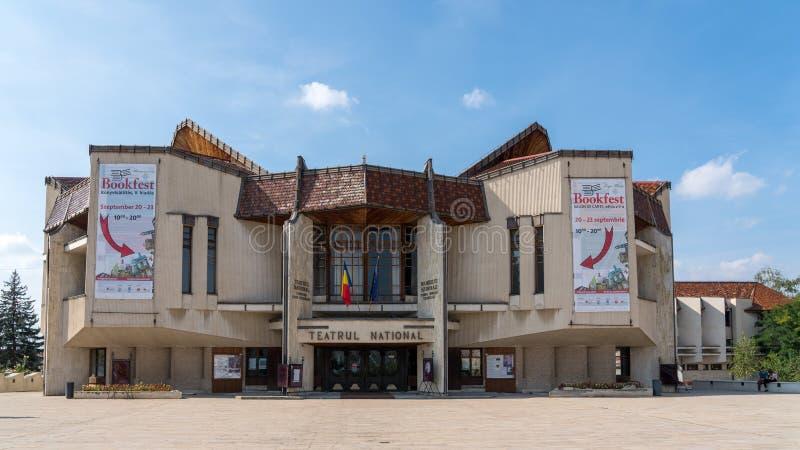 TARGU MURES, TRANSYLVANIA/ROMANIA - 9月17日:N的看法 免版税库存图片