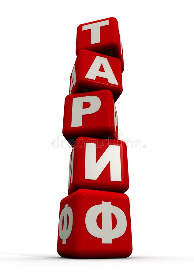 Tariff. Word composed from red cubes. Translation text: `tariff`. The Russian word TARIFF or RATE is made from red cubes are labeled with letters. Isolated. 3D vector illustration