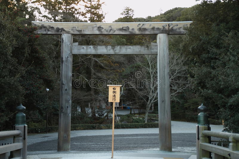 Tarii av den Ise relikskrin arkivfoton