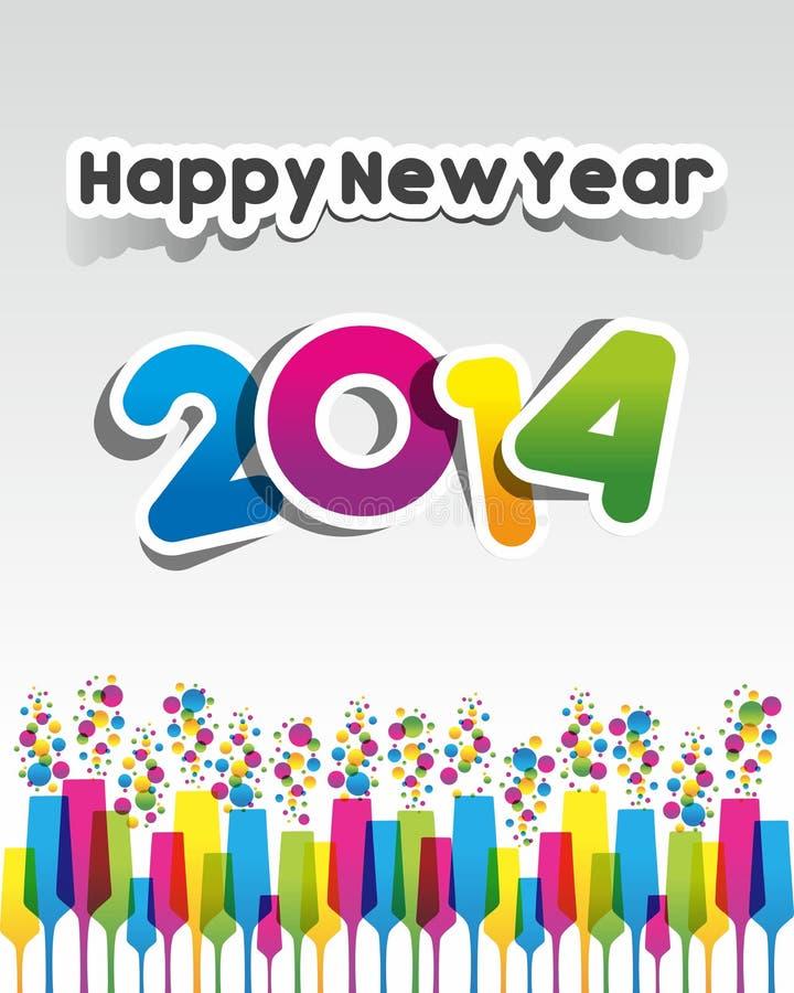 Tarjeta abstracta colorida de la Feliz Año Nuevo 2014 ilustración del vector