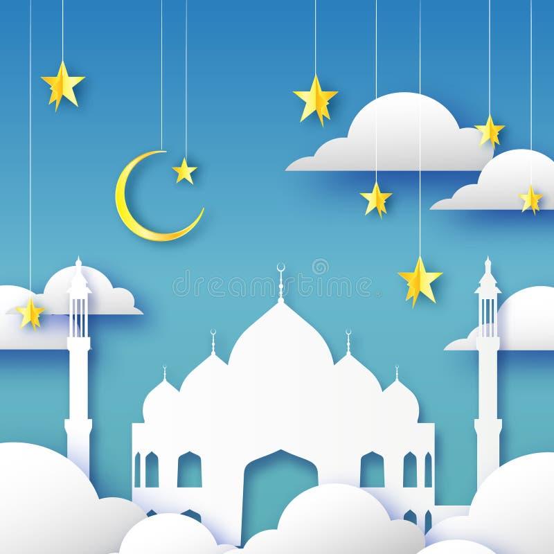 Tarjeta azul de Ramadan Kareem Greeting La mezquita árabe de la ventana, nubes, oro protagoniza estilo del corte del papel Modelo ilustración del vector