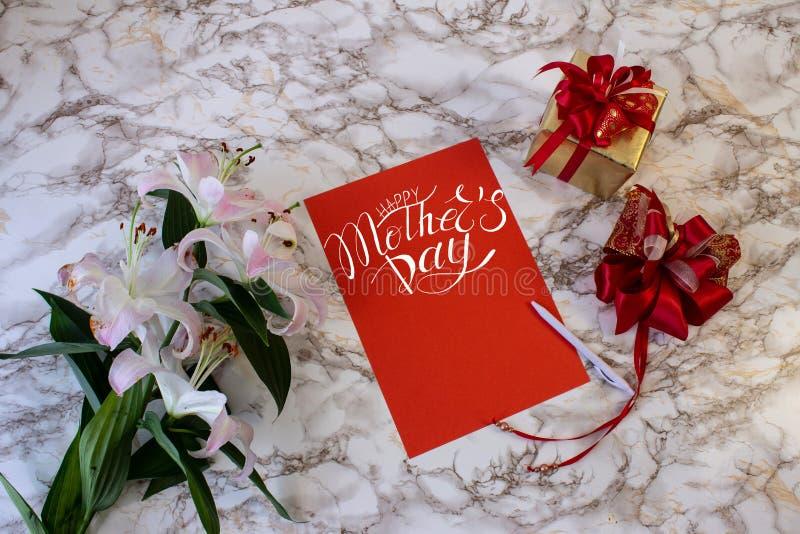 Tarjeta, cartel, plantilla de felicitaciones en el Día de la Madre foto de archivo libre de regalías