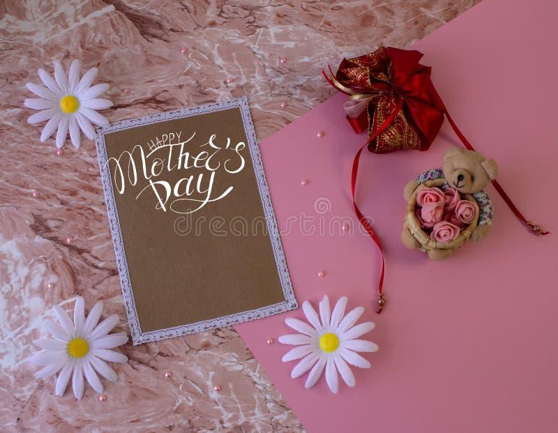 Tarjeta, cartel, plantilla de felicitaciones en el Día de la Madre foto de archivo