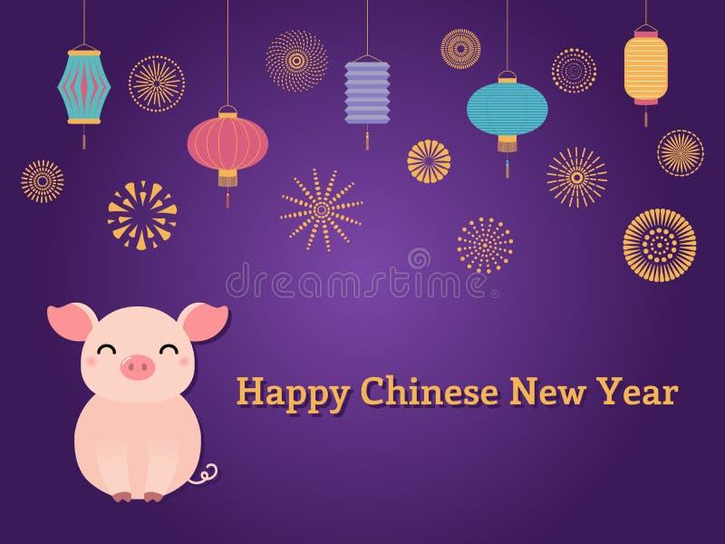 Tarjeta china del Año Nuevo 2019 stock de ilustración