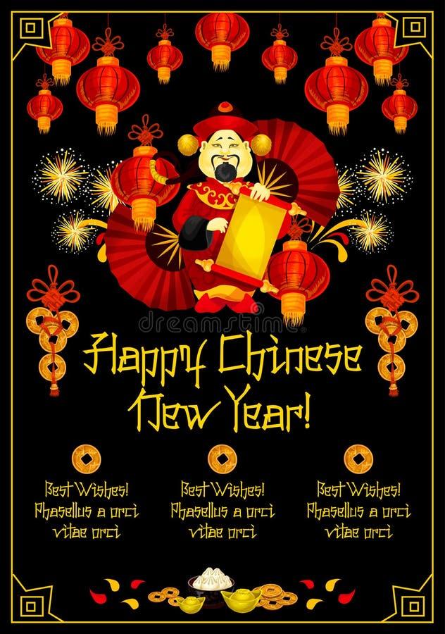 Tarjeta china del Año Nuevo con dios de la riqueza, linterna stock de ilustración