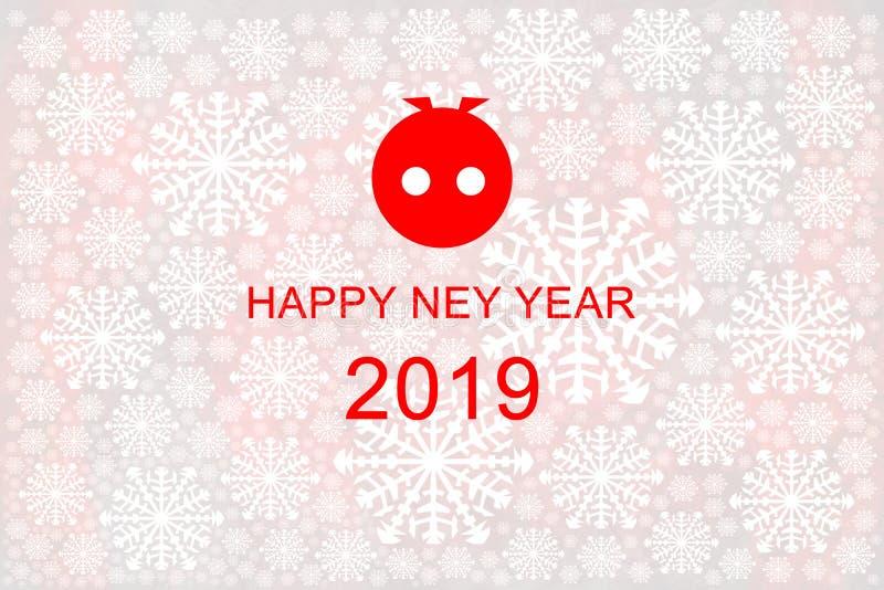 Tarjeta china del Año Nuevo con el fondo de la nieve minimalista el año o foto de archivo