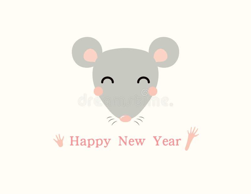 Tarjeta china del Año Nuevo 2020 libre illustration