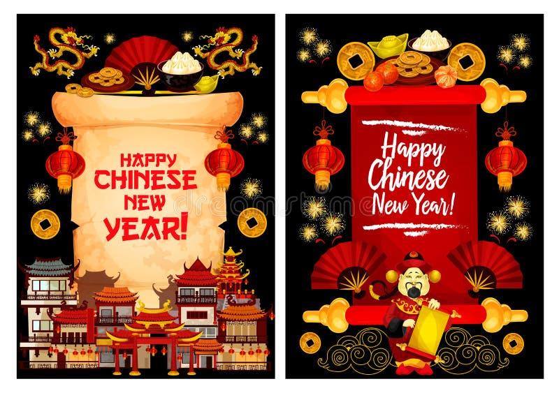 Tarjeta china del día de fiesta del Año Nuevo en voluta del pergamino stock de ilustración