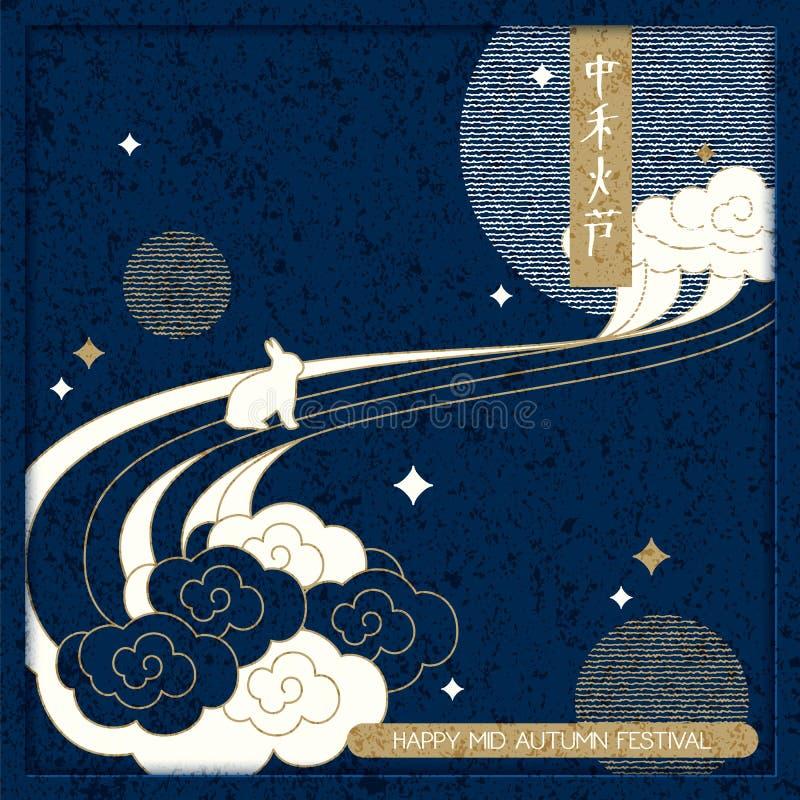 Tarjeta china del festival del otoño del vector mediados de diseño para las cubiertas, cartes cadeaux, empaquetando traducción de stock de ilustración