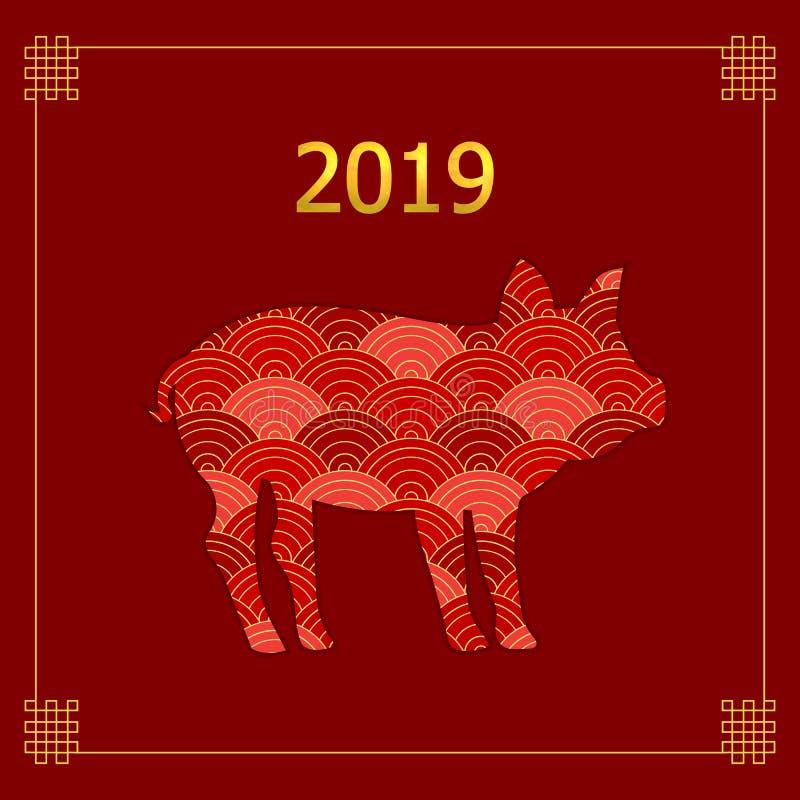 Tarjeta china del símbolo del Año Nuevo del vector, de oro y rojo, cerdo 2019 años stock de ilustración