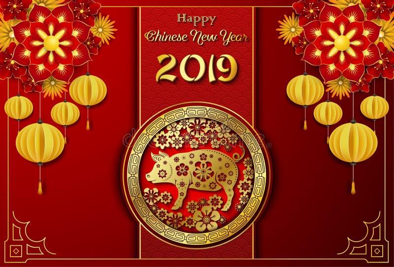 Tarjeta china feliz del Año Nuevo 2019 Año del cerdo stock de ilustración