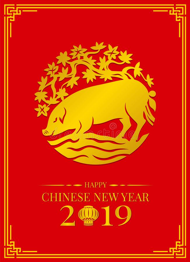 Tarjeta china feliz del Año Nuevo con el zodiaco del cerdo del oro conforme a diseño del vector del estilo del círculo del árbol ilustración del vector