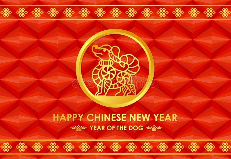 Tarjeta china feliz del Año Nuevo 2018 con la línea del zodiaco del perro del oro en círculo en diseño rojo abstracto del vector  ilustración del vector