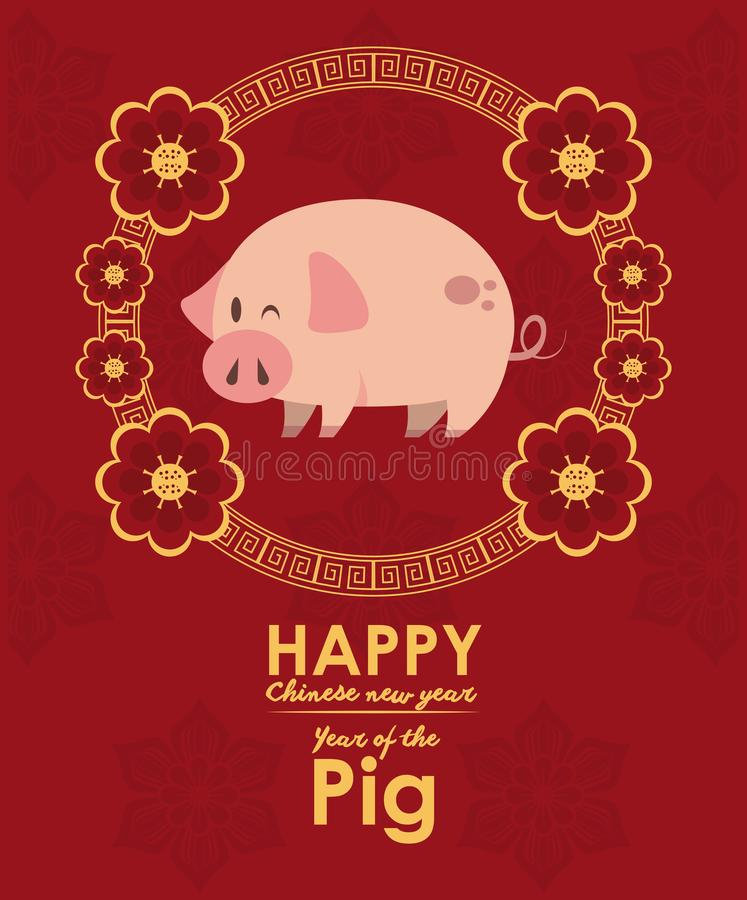 Tarjeta china feliz del A?o Nuevo stock de ilustración