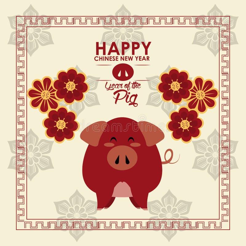 Tarjeta china feliz del A?o Nuevo libre illustration