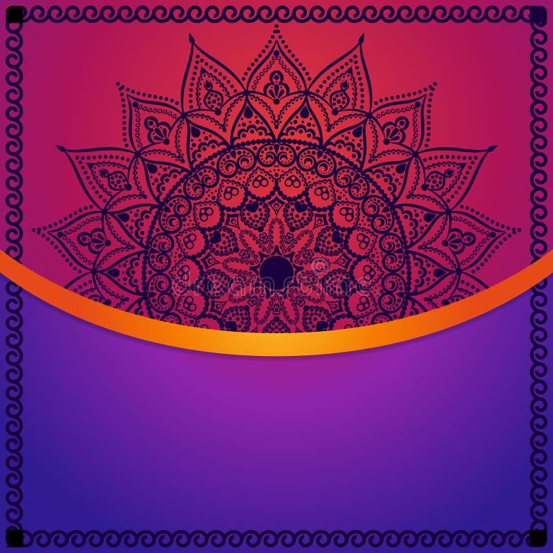 Tarjeta colorida de la mandala Plantilla para la tarjeta o la invitación de visita ilustración del vector