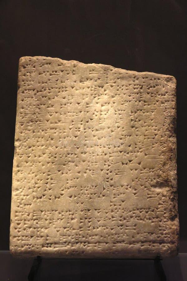 Tarjeta con cuneiforme imagen de archivo libre de regalías