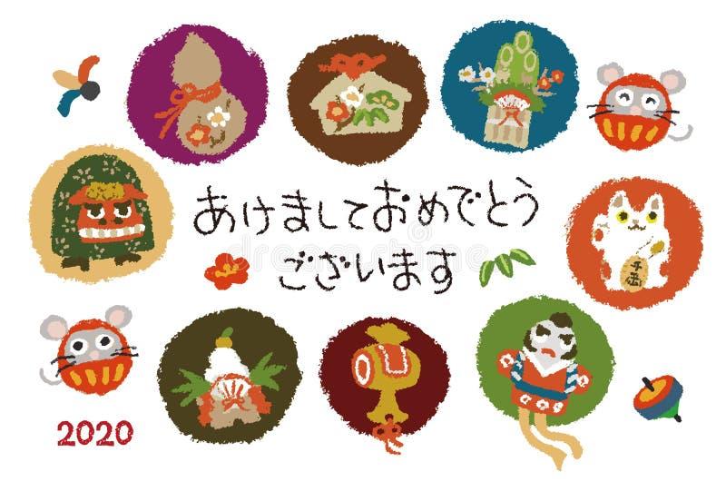 Tarjeta de año nuevo con artículos de buena suerte y muñeca de ratón tambaleante libre illustration