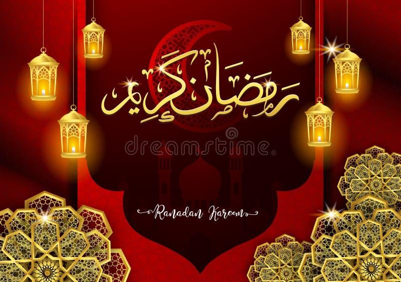 Tarjeta de felicitación árabe de la caligrafía de Ramadan Kareem diseño islámico con la traducción de la luna del oro de famoso i ilustración del vector