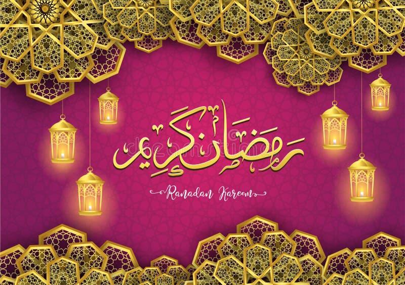 Tarjeta de felicitación árabe de la caligrafía de Ramadan Kareem diseño islámico con la traducción de la luna del oro de famoso i libre illustration