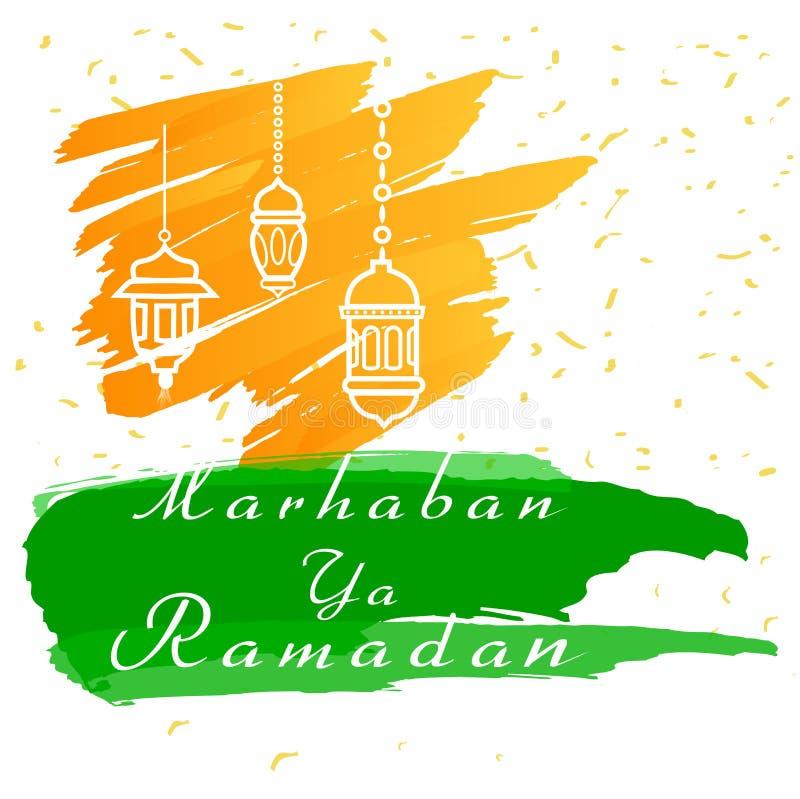 Tarjeta de felicitación amarillo-naranja y verde divertida del garabato Marhaban/recepción el Ramadán libre illustration